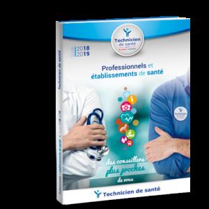 Guide pro La vitrine médicale Pissard à Sallanches